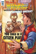 Back To the Future: Citizen Brown #3 комикс