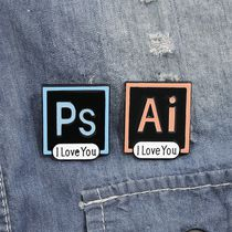 Значок Adobe Illustrator I love you