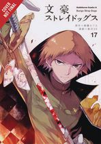 Bungo Stray Dogs Vol. 17 (манга)