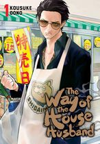 The Way of the Househusband Vol.1